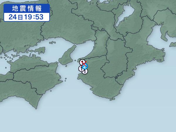 24地震.jpg