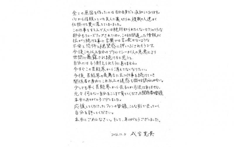 なり宮.jpg