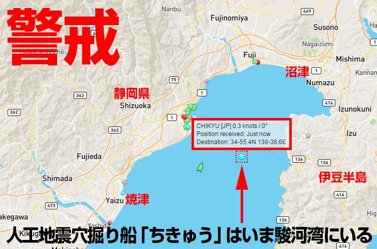 人工地震.jpg