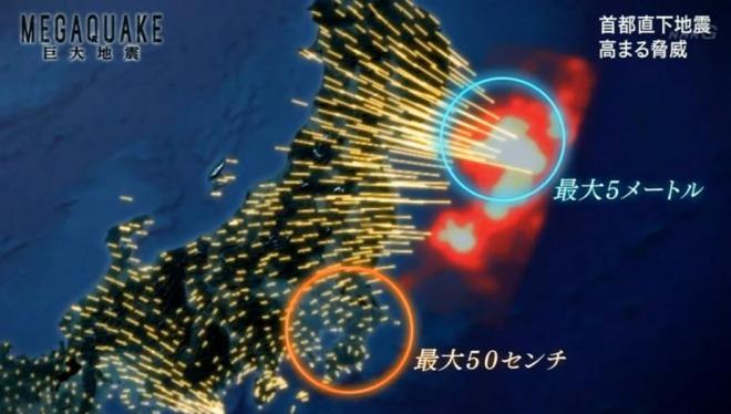 千葉地震.jpeg