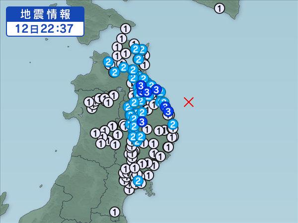 東北地震.jpg