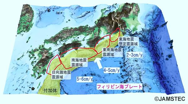 東南海_b.jpg