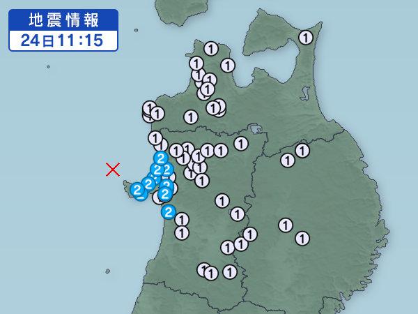 秋田地震.jpg