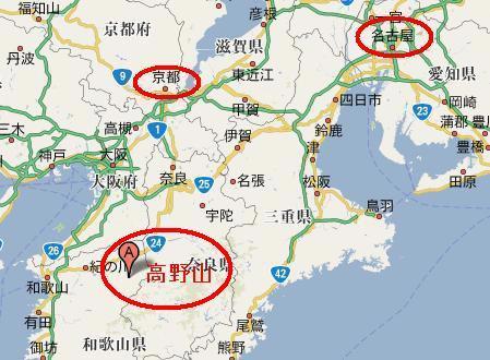 高野山.jpg