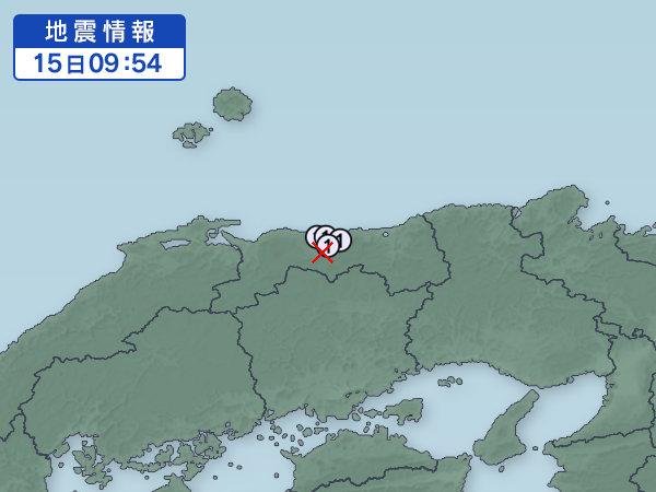 鳥取地震.jpg