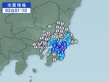 千葉地震.jpg