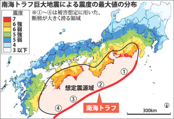 南海震源域.jpg
