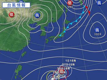 台風3号.jpg