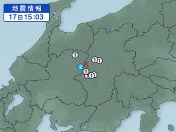 岐阜地震.jpg