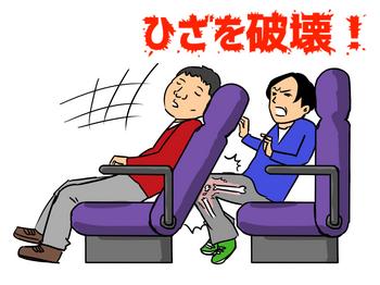 座席-1.jpg