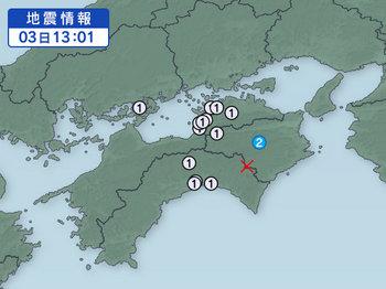 徳島.jpg