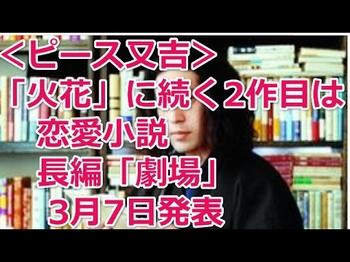花火-2.jpg