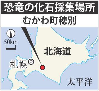 鵡川b.jpg