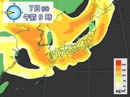 黄砂.jpg