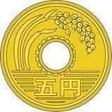 5円玉.jpg