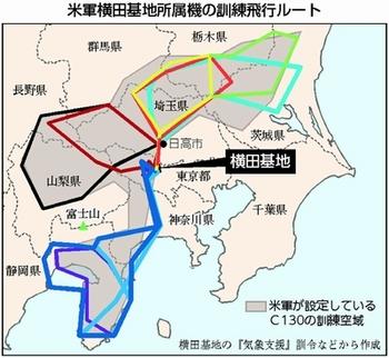 横田2.jpg