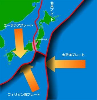 pp北米.jpg